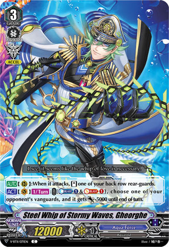 V-BT11/071EN Steel Whip of Stormy Waves, Gheorghe