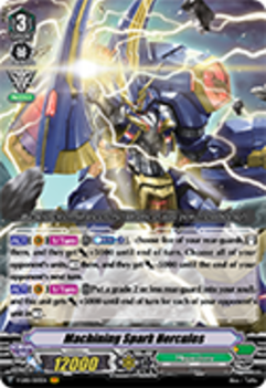 V-EB01/003EN Machining Spark Hercules - The Destructive Roar Cardfight!! Vanguard! English Trading Card Game
