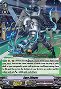 V-EB01/014EN Gyro Slinger - The Destructive Roar Cardfight!! Vanguard! English Trading Card Game