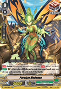 V-EB01/018EN Paralyze Madonna - The Destructive Roar Cardfight!! Vanguard! English Trading Card Game