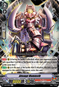 V-EB01/020EN Attempt Mammoth - The Destructive Roar Cardfight!! Vanguard! English Trading Card Game