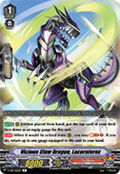 V-EB01/022EN Vicious Claw Dragon, Laceraterex - The Destructive Roar Cardfight!! Vanguard! English Trading Card Game