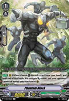 V-EB01/032EN Phantom Black - The Destructive Roar Cardfight!! Vanguard! English Trading Card Game