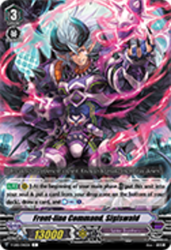 V-EB01/045EN Front-line Command, Sigiswald - The Destructive Roar Cardfight!! Vanguard! English Trading Card Game