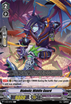 V-EB01/047EN Diabolic Middle Guard - The Destructive Roar Cardfight!! Vanguard! English Trading Card Game