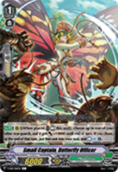 V-EB01/060EN Small Captain, Butterfly Officer - The Destructive Roar Cardfight!! Vanguard! English Trading Card Game