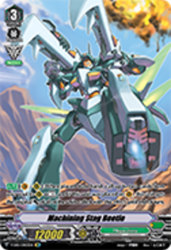 V-EB01/OR03EN Machining Stag Beetle - The Destructive Roar Cardfight!! Vanguard! English Trading Card Game