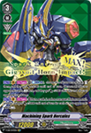 V-EB01/SV03EN Machining Spark Hercules - The Destructive Roar Cardfight!! Vanguard! English Trading Card Game