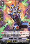 V-EB02/022EN Masked Police, Elvino - Champions of the Asia Circuit Cardfight!! Vanguard! English Trading Card Game