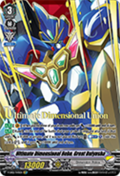 V-EB02/SV01EN Ultimate Dimensional Robo, Great Daiyusha