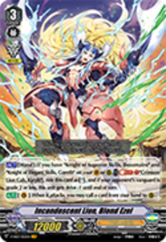 V-EB03/002EN Incandescent Lion, Blond Ezel
