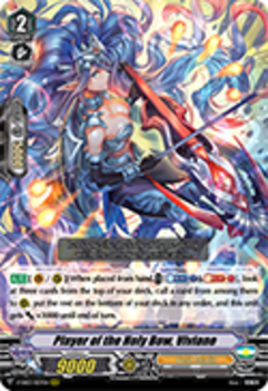V-EB03/007EN Player of the Holy Bow, Viviane