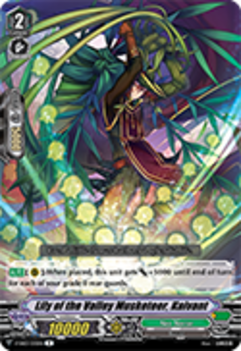 V-EB03/030EN Lily of the Valley Musketeer, Kaivant