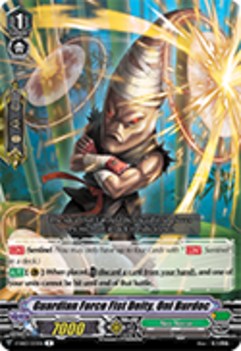 V-EB03/033EN Guardian Force Fist Deity, Oni Burdoc - ULTRARARE MIRACLE COLLECTION Cardfight!! Vanguard! English Trading Card Game