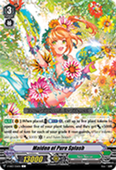 V-EB03/056EN Maiden of Pure Splash