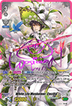 V-EB03/UR03EN White Lily Musketeer, Cecilia (Pink Signature)
