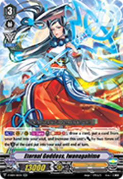 V-EB04/010EN Eternal Goddess, Iwanagahime - The Answer of Truth Cardfight!! Vanguard! English Trading Card Game