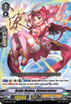 V-EB04/011EN Battle Maiden, Shitateruhime