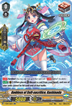V-EB04/012EN Goddess of Self-sacrifice, Kushinada - The Answer of Truth Cardfight!! Vanguard! English Trading Card Game