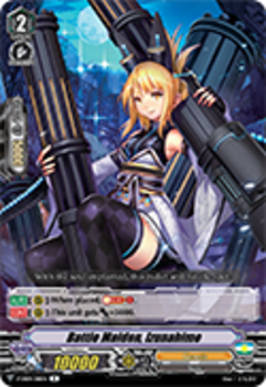 V-EB04/018EN Battle Maiden, Izunahime
