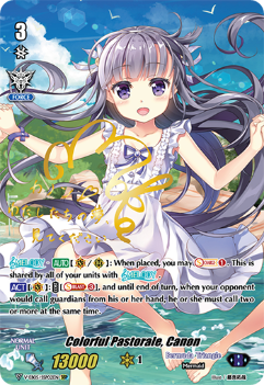 V-EB05/SSP02EN Colorful Pastorale, Canon (Gold Signature) - Primary Melody Cardfight!! Vanguard! English Trading Card Game