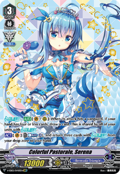V-EB05/SV03EN Colorful Pastorale, Serena - Primary Melody Cardfight!! Vanguard! English Trading Card Game