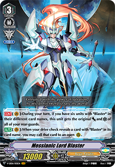 V-EB06/001EN Messianic Lord Blaster