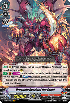V-EB06/002EN Dragonic Overlord the Great