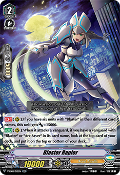 V-EB06/012EN Blaster Rapier - Light of Salvation, Logic of Destruction Cardfight!! Vanguard! English Trading Card Game