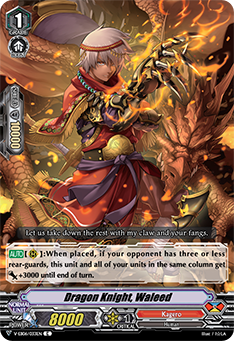 V-EB06/033EN Dragon Knight, Waleed - Light of Salvation, Logic of Destruction Cardfight!! Vanguard! English Trading Card Game