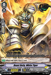 V-EB06/038EN Beast Deity, White Tiger - Light of Salvation, Logic of Destruction Cardfight!! Vanguard! English Trading Card Game