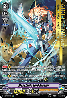 V-EB06/I01EN Messianic Lord Blaster