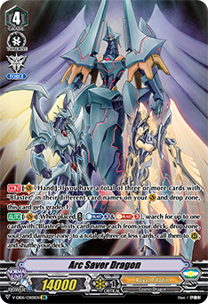 V-EB06/OR01EN Arc Saver Dragon