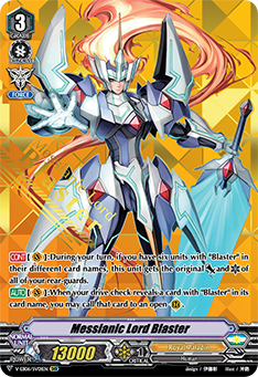V-EB06/SV01EN Messianic Lord Blaster