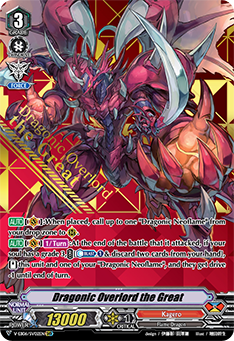 V-EB06/SV02EN Dragonic Overlord the Great - Light of Salvation, Logic of Destruction Cardfight!! Vanguard! English Trading Card Game