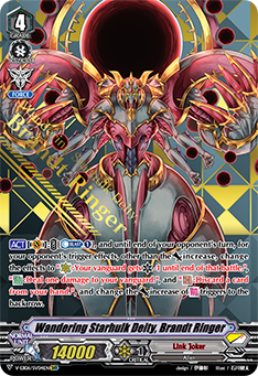 V-EB06/SV04EN Wandering Starhulk Deity, Brandt Ringer - Light of Salvation, Logic of Destruction Cardfight!! Vanguard! English Trading Card Game