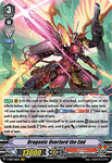 V-EB07/001EN Dragonic Overlord the End - The Heroic Evolution Cardfight!! Vanguard! English Trading Card Game