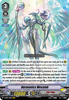 V-EB07/003EN Harmonics Messiah - The Heroic Evolution Cardfight!! Vanguard! English Trading Card Game