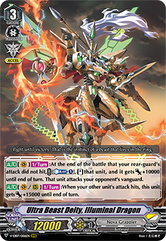 V-EB07/006EN Ultra Beast Deity, Illuminal Dragon - The Heroic Evolution Cardfight!! Vanguard! English Trading Card Game
