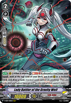 V-EB07/008EN Lady Battler of the Gravity Well - The Heroic Evolution Cardfight!! Vanguard! English Trading Card Game
