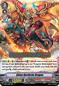 V-EB07/010EN Shine Bardiche Dragon - The Heroic Evolution Cardfight!! Vanguard! English Trading Card Game