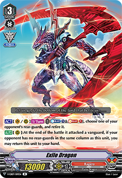 V-EB07/019EN Exile Dragon - The Heroic Evolution Cardfight!! Vanguard! English Trading Card Game