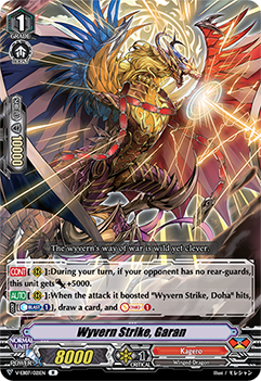 V-EB07/021EN Wyvern Strike, Garan - The Heroic Evolution Cardfight!! Vanguard! English Trading Card Game