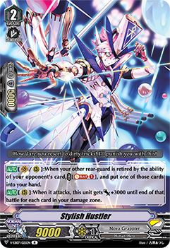 V-EB07/025EN Stylish Hustler - The Heroic Evolution Cardfight!! Vanguard! English Trading Card Game