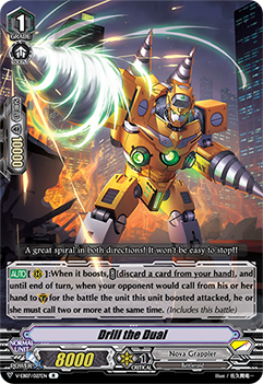 V-EB07/027EN Drill the Dual - The Heroic Evolution Cardfight!! Vanguard! English Trading Card Game