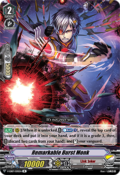 V-EB07/030EN Remarkable Burst Monk - The Heroic Evolution Cardfight!! Vanguard! English Trading Card Game