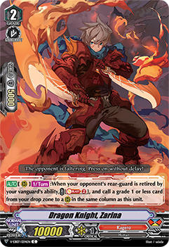 V-EB07/034EN Dragon Knight, Zarina - The Heroic Evolution Cardfight!! Vanguard! English Trading Card Game