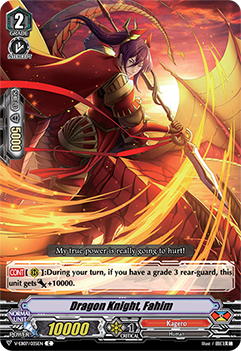V-EB07/035EN Dragon Knight, Fahim - The Heroic Evolution Cardfight!! Vanguard! English Trading Card Game