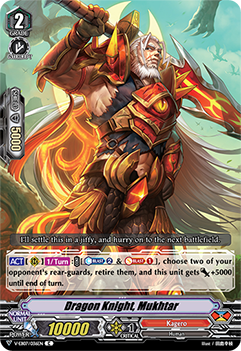V-EB07/036EN Dragon Knight, Mukhtar - The Heroic Evolution Cardfight!! Vanguard! English Trading Card Game