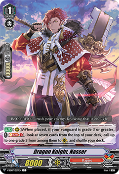 V-EB07/039EN Dragon Knight, Nasser - The Heroic Evolution Cardfight!! Vanguard! English Trading Card Game
